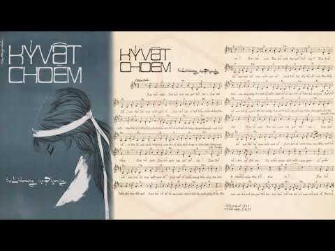 🎵 Kỷ Vật Cho Em (Phạm Duy) Anh Ngọc Pre 1975 | Tờ Nhạc Xưa