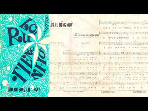 🎵 Lời Ru Tiếng Nhớ (Anh Việt Thu) Hương Lan Pre 1975 | Tờ Nhạc Xưa