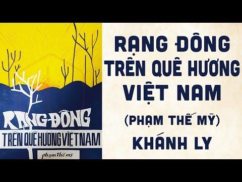 🎵 Rạng Đông Trên Quê Hương Việt Nam (Phạm Thế Mỹ) Khánh Ly Pre 1975 | Bìa Nhạc Xưa