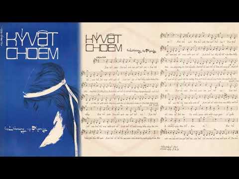 🎵 Kỷ Vật Cho Em (Phạm Duy, Linh Phương) Phạm Duy Pre 1975 | Tờ Nhạc Xưa