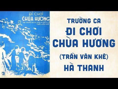 🎵 Đi Chơi Chùa Hương (Nguyễn Nhược Pháp, Trần Văn Khê) Hà Thanh Pre 1975 | Bìa Nhạc Xưa
