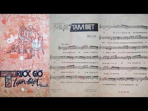 🎵 Trước Giờ Tạm Biệt (Hoài An) Hoàng Oanh Pre 1975 | Tờ Nhạc Xưa