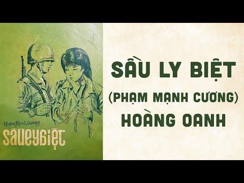 🎵 Sầu Ly Biệt (Phạm Mạnh Cương) Hoàng Oanh Pre 1975 | Bìa Nhạc Xưa