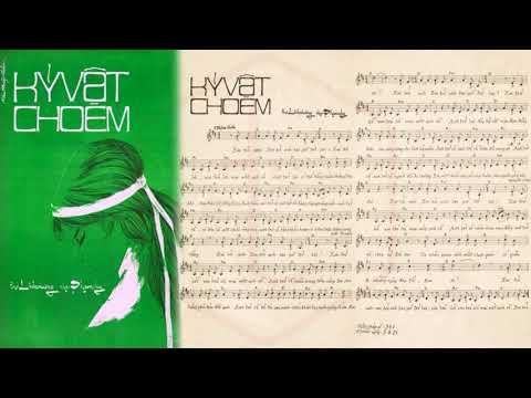 🎵 Kỷ Vật Cho Em (Phạm Duy) Nhật Trường Pre 1975 | Tờ Nhạc Xưa