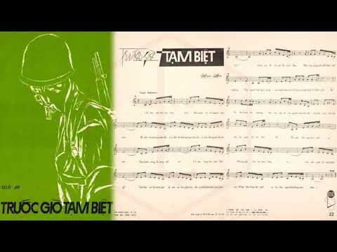 🎵 Trước Giờ Tạm Biệt (Hoài An) Phương Dung Pre 1975 | Tờ Nhạc Xưa