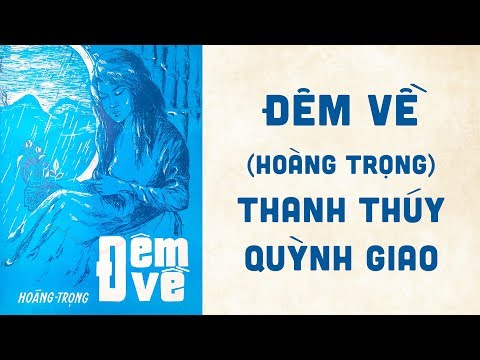 🎵 Đêm Về (Hoàng Trọng) Thanh Thúy, Quỳnh Giao Pre 1975 | Bìa Nhạc Xưa
