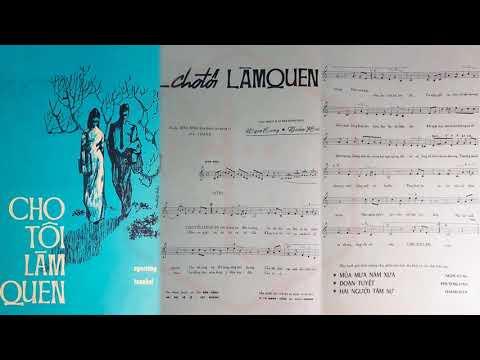 🎵 Cho Tôi Làm Quen (Ngọc Cung, Tuấn Hải) Hà Thanh Pre 1975 | Tờ Nhạc Xưa