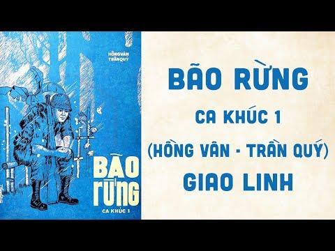 🎵 Bão Rừng 1 (Hồng Vân, Trần Quý) Giao Linh Pre 1975 | Bìa Nhạc Xưa