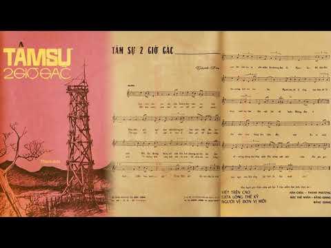 🎵 Tâm Sự 2 Giờ Gác (Thanh Sơn) Hoàng Oanh Pre 1975 | Tờ Nhạc Xưa