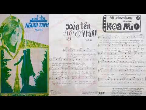 🎵 Xóa Tên Người Tình (Vinh Sử) Duy Quang Pre 1975 | Tờ Nhạc Xưa