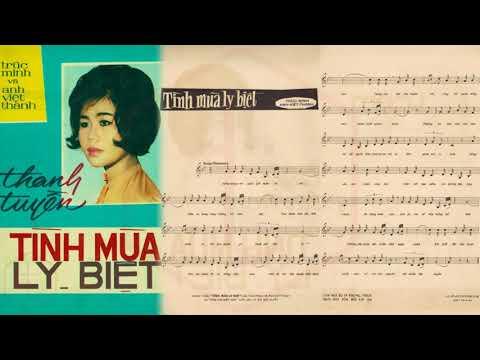 🎵 Tình Mùa Ly Biệt (Anh Việt Thanh, Trúc Minh) Trúc Mai Pre 1975 | Tờ Nhạc Xưa