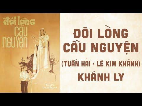 🎵 Đôi Lòng Cầu Nguyện (Tuấn Hải, Lê Kim Khánh) Khánh Ly Pre 1975 | Bìa Nhạc Xưa