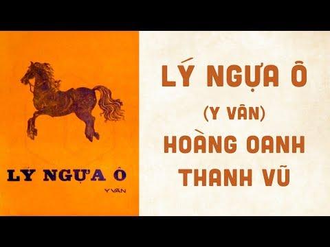 🎵 Lý Ngựa Ô (Y Vân) Hoàng Oanh, Thanh Vũ Pre 1975 | Bìa Nhạc Xưa