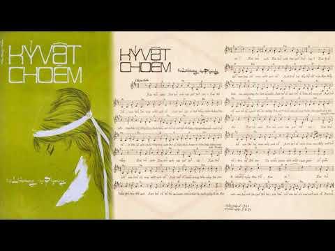 🎵 Kỷ Vật Cho Em (Phạm Duy, Linh Phương) Lệ Thu Pre 1975 | Tờ Nhạc Xưa