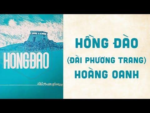 🎵 Hồng Đào (Đài Phương Trang) Hoàng Oanh Pre 1975 | Bìa Nhạc Xưa