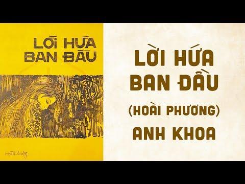 🎵 Lời Hứa Ban Đầu (Hoài Phương) Anh Khoa Pre 1975 | Bìa Nhạc Xưa