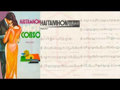 🎵 Hai Tâm Hồn Một Con Số (Ngọc Sơn) Hùng Cường Pre 1975 | Tờ Nhạc Xưa