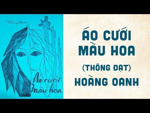 🎵 Áo Cưới Màu Hoa (Thông Đạt) Hoàng Oanh Pre 1975 | Bìa Nhạc Xưa