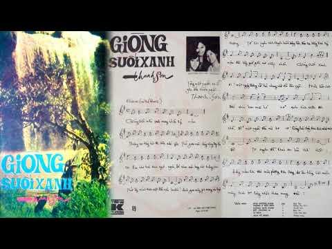 🎵 Giòng Suối Xanh (Thanh Sơn) Trúc Ly Pre 1975 | Tờ Nhạc Xưa