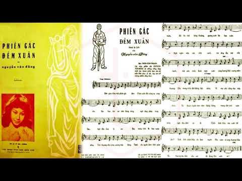 🎵 Phiên Gác Đêm Xuân (Nguyễn Văn Đông) Khánh Ngọc Pre 1975 | Tờ Nhạc Xưa