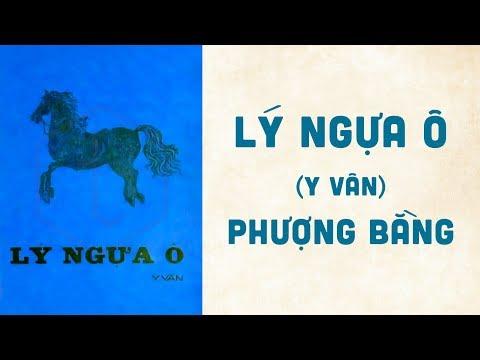 🎵 Lý Ngựa Ô (Y Vân) Phượng Bằng Pre 1975 | Bìa Nhạc Xưa