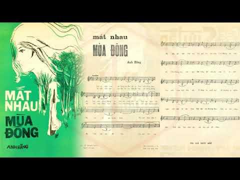 🎵 Mất Nhau Mùa Đông (Anh Bằng) Lệ Thu Pre 1975 | Tờ Nhạc Xưa