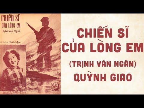 🎵 Chiến Sĩ Của Lòng Em (Trịnh Văn Ngân) Quỳnh Giao Pre 1975 | Bìa Nhạc Xưa