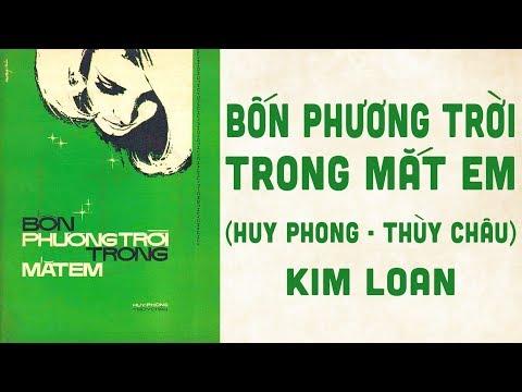 🎵 Bốn Phương Trời Trong Mắt Em (Huy Phong, Thùy Châu) Kim Loan Pre 1975 | Bìa Nhạc Xưa