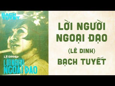 🎵 Lời Người Ngoại Đạo (Lê Dinh) Bạch Tuyết Pre 1975 | Bìa Nhạc Xưa