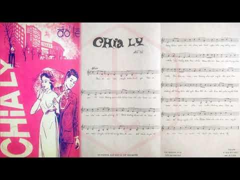 🎵 Chia Ly (Đỗ Lễ) Giang Tử, Giao Linh Pre 1975 | Tờ Nhạc Xưa