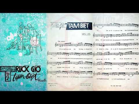 🎵 Trước Giờ Tạm Biệt (Hoài An) Hà Thanh, Duy Khánh Pre 1975 | Tờ Nhạc Xưa
