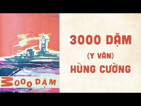 🎵 3000 Dặm (Y Vân) Hùng Cường Pre 1975 | Bìa Nhạc Xưa