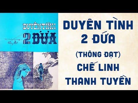 🎵 Duyên Tình Hai Đứa (Thông Đạt) Chế Linh, Thanh Tuyền Pre 1975 | Bìa Nhạc Xưa