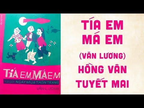 🎵 Tía Em Má Em (Văn Lương) Hồng Vân, Tuyết Mai Pre 1975 | Bìa Nhạc Xưa
