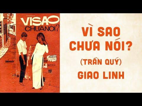 🎵 Vì Sao Chưa Nói? (Hồng Vân) Giao Linh Pre 1975 | Bìa Nhạc Xưa