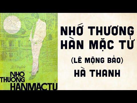 🎵 Nhớ Thương Hàn Mặc Tử (Lê Mộng Bảo) Hà Thanh Pre 1975 | Bìa Nhạc Xưa